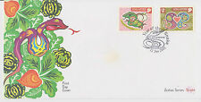 (FDC2X005) SINGAPORE 2001 Zodiac Series Year of the Snake FDC
