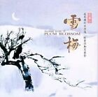 Plum Blossom by Various Artists (CD, Jul-1996, Wind (Label #1))