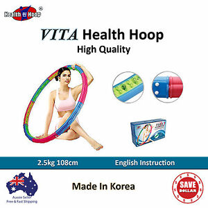 VITA-HEALTH-Hoola-Hula-Hoop-Diet-Massage-Weighted-Exercise-Magnetic-Fitness-Gym
