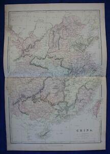 CHINA-TAIWAN-original-antique-atlas-map-Weller-Blackie-1884