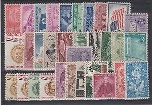 FRANCOBOLLI-1957-58-USA-STATI-UNITI-LOTTO-MNH-Z-6271