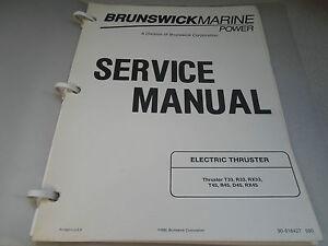 brunswick marine power service manual electric thruster t33 r33 rx33 rh ebay co uk Marine Boat Manuals Marine Repair Manuals