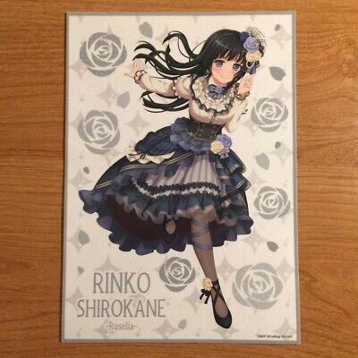 Bushiroad Limit Hikawa Sayo Jumbo Vinyl Sticker Sheet NWT OFFICIAL BanG Dream