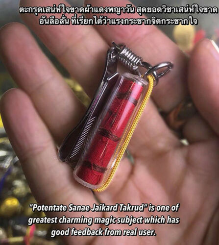 Potentate Sanae Jaikard Takrud Phra Arjarn O Thai Amulet Attraction Love Charm