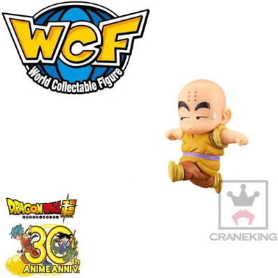 Dragon Ball Z WCF The Historical Characters Vol 1 LOT SET SERIES COMPLETE BULMA