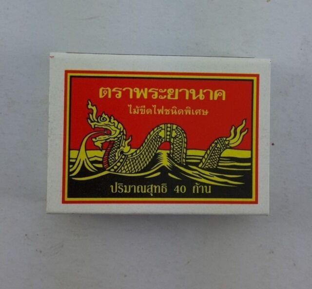 3 Boxes 180 Red Sticks Original Phraya Nak Thailand Wooden Matches Fire Starters