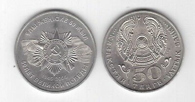 KAZAKHSTAN BIMETAL 100 TENGE UNC COIN 2005 YEAR KM#57 60th ANNI UN