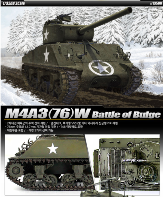 ACADEMY #13500 1/35 Plastic Model Kit M4A3(76)W Battle of Bulge #13500