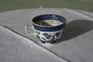 Booths-Silicon-China-REAL-OLD-WILLOW-Cup