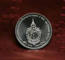 Queen Sirikit 84th Birthday 50 Baht 2016 Thailand World Coin 7th Cycle Thai
