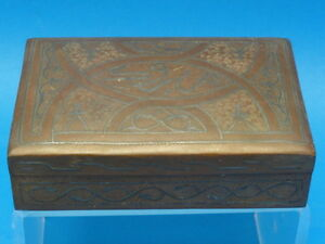 Antique-Islamic-Wood-Trinket-Box-with-Engraved-Copper-Shell-Clad