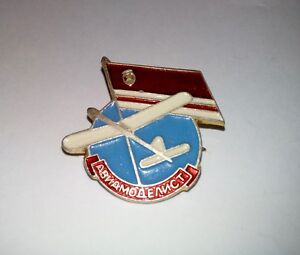 Vintage-USSR-Russian-Aeromodelling-Aeromodeller-Model-Airplane-Badge-N-O-S-1960