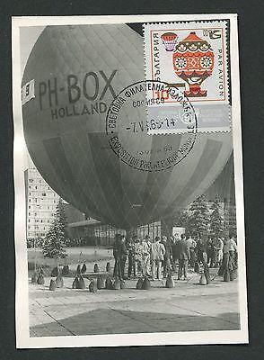 Genossenschaft Bulgarien Mk 1969 Aviation Ballon Maximumkarte Carte Maximum Card Mc Cm C9216 Rheuma Und ErkäLtung Lindern