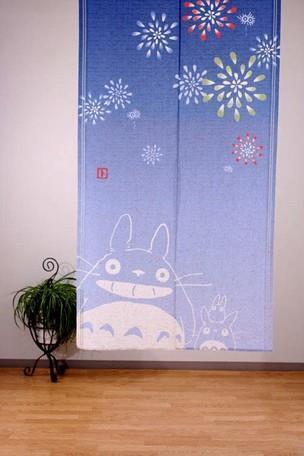 Sipario, prodotte in Giappone, Studio Ghibli, My Neighbor totoromein totoromein totoromein vicino Totoro b5d4de