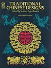 Traditional Chinese Designs by Dover Publications Inc. (Paperback, 1987)