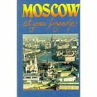 Moscow at Your Fingertips: Where? What? When? How? by Hippocrene Books Inc.,U.S. (Paperback, 1992)