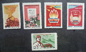 KOREA - 5 STAMPS - UNUSED - Owinska, Polska - KOREA - 5 STAMPS - UNUSED - Owinska, Polska