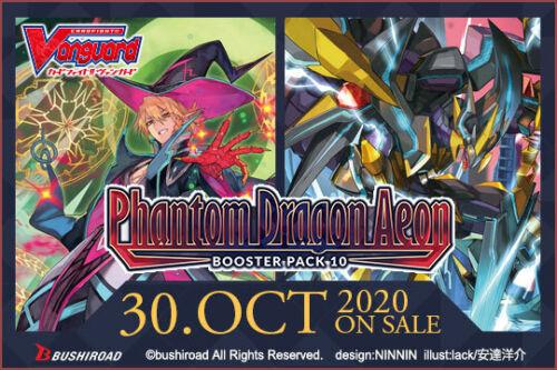 VR-C ENG CFV Phantom Dragon Aeon V-BT10 Shadow Paladin 4X OF EACH CARD