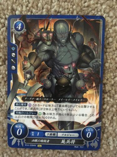 Risen Chief Evil-Eyed AssassinFire Emblem 0 Cipher B14-039HN NM x1