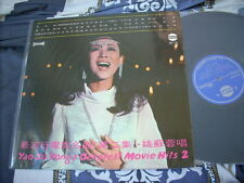 a941981  Yao Su Rong Yong SLP170 Yao Su Yong's Greatest Movie Hits 2 LP 姚蘇蓉 Black Cover 最流行電影名曲 第二集