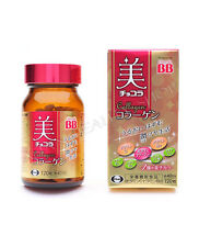 Japan Chocola BB Beauty Chocola collagen 120 capsules - USA Seller