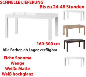 tisch k chentisch esszimmertisch esstisch wenus ausziehbar 300cm wei hochglanz ebay. Black Bedroom Furniture Sets. Home Design Ideas