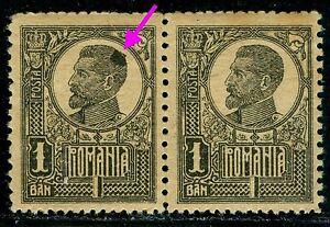 1920 King Ferdinand,CAP MARE,Definitives,Romania,Mi.251 y,variety ERROR/1,MNH