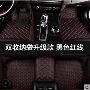 For Hyundai-Elantra-2010-2019 Floor Mats FloorLiner Carpets Waterproof