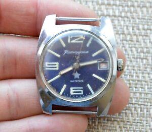 Armbanduhr-VOSTOK-KOMANDIRSKIE-Zakaz-MO-USSR-mechanische-russische-Armbanduhr-Wostok