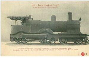 Agypten-Nr-41549-die-Locomotives-train