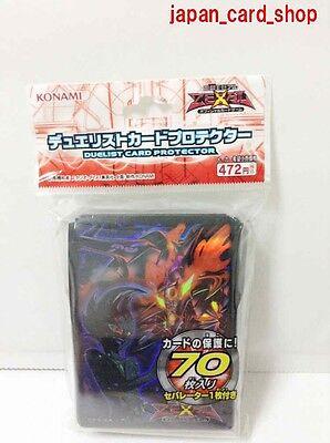 Madolche Yu-Gi-Oh 70 Zexal OCG Duelist Card Protector Sleeve