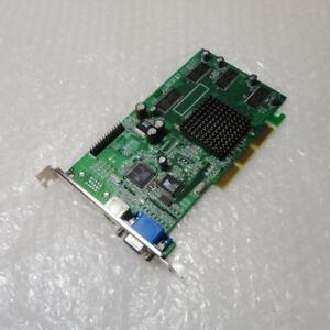 32MB Geforce 2-MX32MB4L LRI 2835 VGA TV Carte Graphique Unité / Gpu - Testé