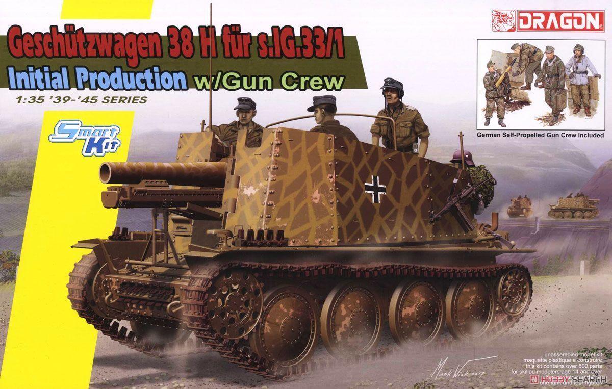 Dragon 6857 1 35 German Geschutzwagen Sdkfz 138 1 Gun Carriage 38h Model Kit
