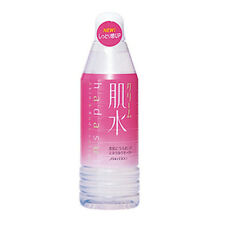 Shiseido Hadasui Skin Water Cream Bottle 400ml From Japan