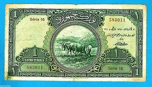 Details About Ex Rare 1st Emysion Issue Turkey P119 1 Livre Turque Sign Ma Renda 5 12 1926 Avf