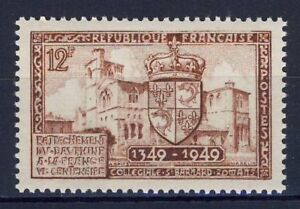 STAMP-TIMBRE-FRANCE-NEUF-N-839-ROMANS-COLLEGIALE