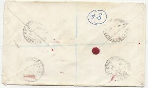 1960 ALBURY GUILDFORD SURREY COVER REGISTERED KGVI 2/6d STAMP TO MIDDLE EAST
