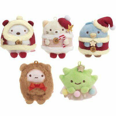 Sumikko Gurashi 2020 Christmas Ebi-fri /&Tonkatsu sled Plush stuffed toy san-x