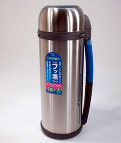 68 oz. Zojirushi Tuff Boy vacuum thermos bottle 2.0L