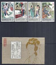1983 PRC China 1840-1843 & 1844 SS T82 - Western Chamber Opera - MNH Set*