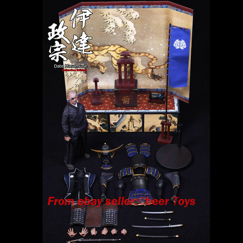 Coobode nr.SE009 1  6 japan Warning States Date Masamune Deluxe Edition EX