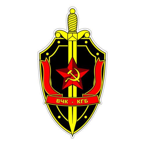 KGB Stickers Комите́т госуда́рственной безопа́сности 0045
