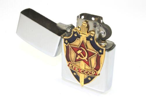 FEUERZEUG BENZINFEUERZEUG RUSSLAND USSR KGB КГБ СССР ФСБ ROTE ARMEE KALTES KRIEG