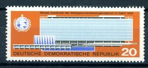 DDR MiNr. 1178 I postfrisch MNH Plattenfehler (PL186