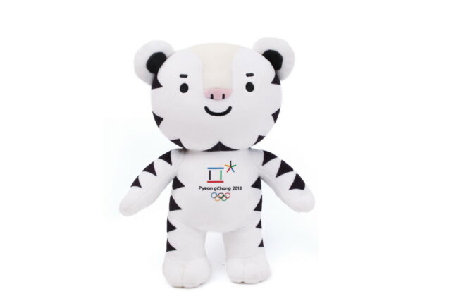 PyeongChang 2018 Olympic Winter Games Official Mascot Doll Soohorang 11.8 inch