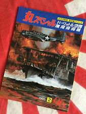 IJN DOOLITTLE RAID AND BATTLE OF CORAL SEA Japanese Navy 1942 Maru Special 96
