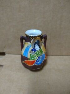 """Japanese VASE Hand Painted Enamel MORIAGE Satsuma Style Made in Japan 2.5"""" Tall."""