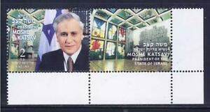 ISRAEL 2001 KKL JNF MOSHE KATSAV PRESIDENT STAMP WITH TAB MNH