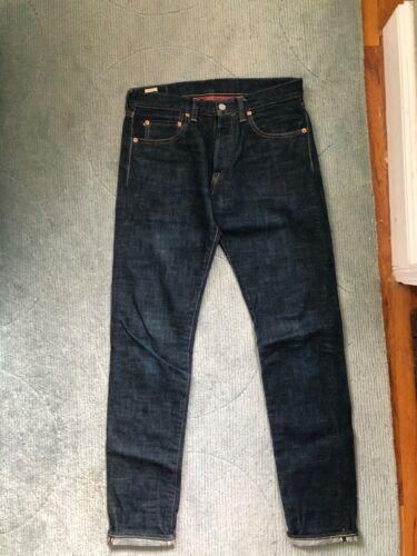 momotaro jeans 32 Excellent