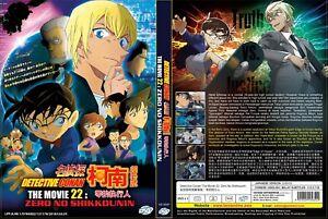 Detective-Conan-cero-el-ejecutor-pelicula-22-todos-region-cero-039-s-Verdugo